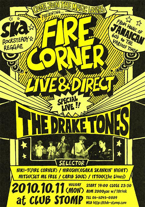 firecorner101011.jpg