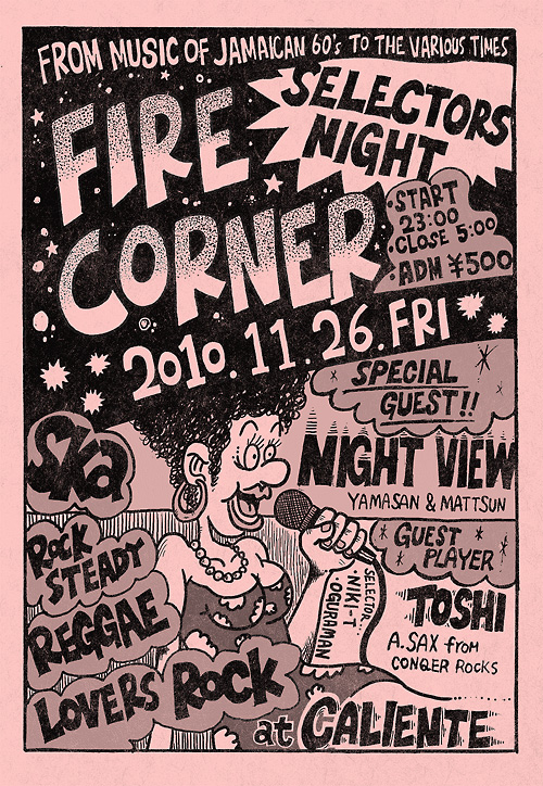 firecorner101126.jpg