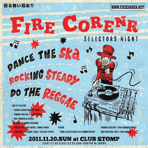 firecorner111120_02.jpg